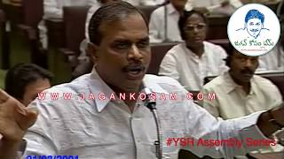 YSR Fire On Speaker - YSR Assembly Series - 21/03/2001