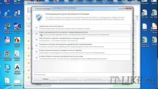 видео программа оптимизации компьютера