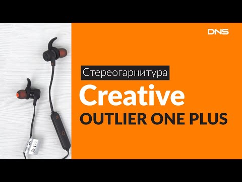 Распаковка стереогарнитуры Creative OUTLIER ONE PLUS / Unboxing Creative OUTLIER ONE PLUS