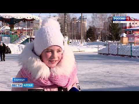 Где покататься на коньках в Барнауле?