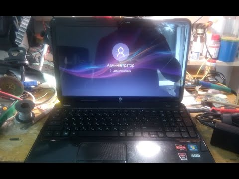 Ноутбук HP G6-2133sr не включается: 3 раза мигает индикатор заряда. Ремонт.