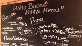 モルト・ボーノ 豊中稲荷神社前店