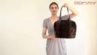 Женская сумка Domani/ Обзоры брендовых итальянских сумочек/ Интернет-магазин Domani