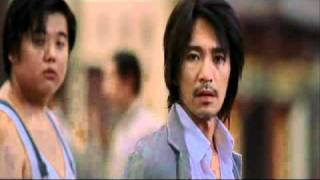 Kung Fu Hustle - The mute girl music theme