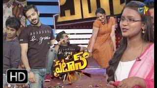 Patas | 14th March 2018 | Full Episode 712 | ETV Plus