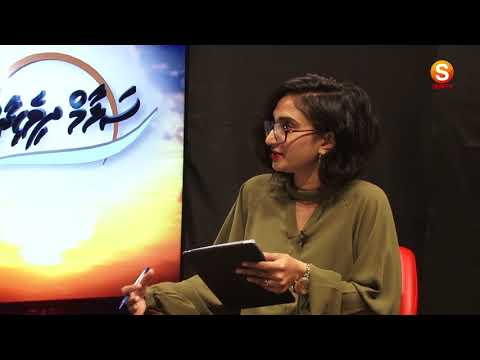 Maldives Meteorological Service Interview
