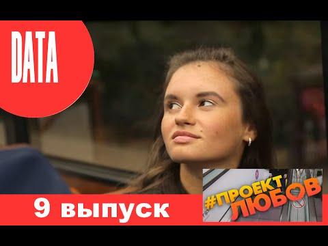 бдсм знакомства в белгороде