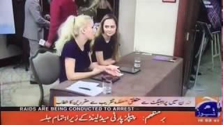 International Port City Gwadar Featured on Geo News