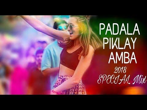 Padala Piklay Amba Topori Dance Mix Dj Sk (RemixMarathi)
