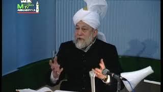 Dars-ul-Qur'an 113 - Surah Aale-Imran 155-156