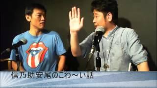 吉本新喜劇の森田展義が毎週、ゲストを迎えてトークする一時間。 『おじ...