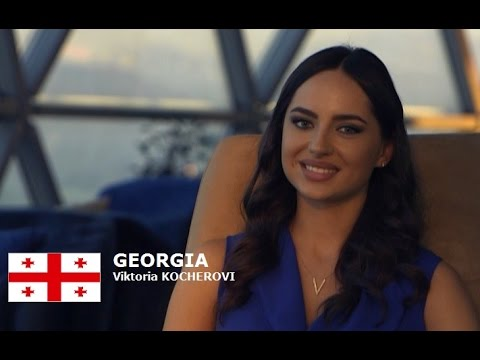 GEORGIA - Viktoria KOCHEROVI - Contestant Introduction: Miss World 2016