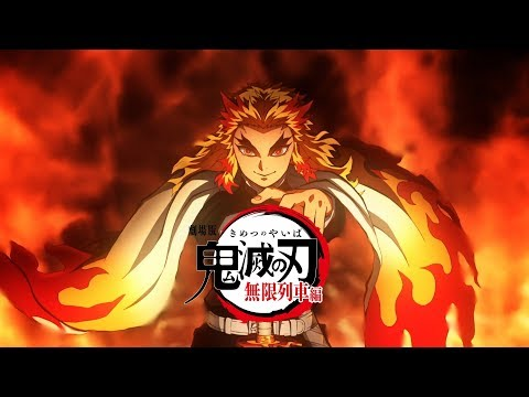 Demon Slayer: Kimetsu no Yaiba Anime Gets Sequel Film