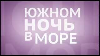 Dan Balan (ДАН БАЛАН) - Не Любя на СиСи шоу