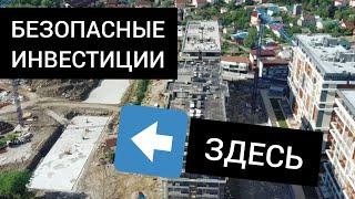ОТЛИЧНЫЕ квартиры в Сочи для ПМЖ , ОТДЫХА И ИНВЕСТИЦИЙ  в 2019!