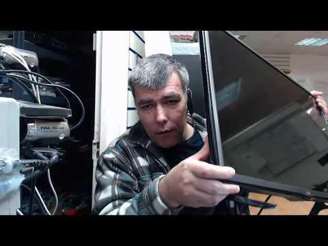 How do we diagnose and fix a Tv backlight,  Lg 32LB550B black screen