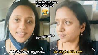 Anchor Suma Kanakala Hilarious Funny Video   Sumakka   Life Andhra Tv