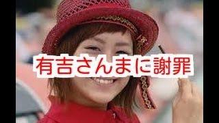 サンドリで有吉弘行がIMALUへの暴言を吐き、さんま師匠、大竹しのぶに謝...