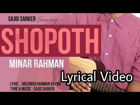 Shopoth by Minar -  Lyrical Video