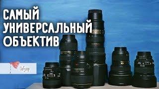 видео Выбор фототехники для съёмки животных
