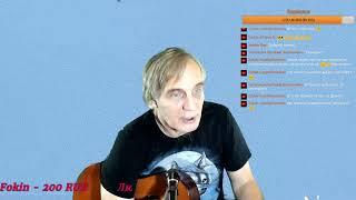 Песни под гитару Бессмертный Высоцкий. Я ещё не в угаре...TB №253