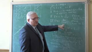Курс лекций по высшей математике