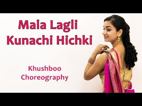 Mala Lagli Kunachi Hichki Lavani Dance Choreography | Marathi Lavani Songs | Dance on Marathi Lavani