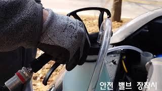 AB-T09 에어보이 airboy 오일추출기Oil ex…