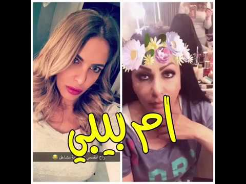 بيبي عبدالمحسن مع امها Youtube