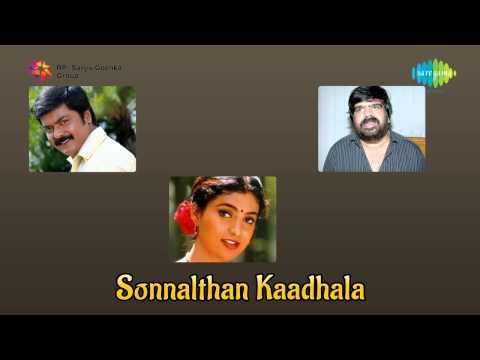 Sonnal Thaan Kaadhala | Mullaaga Kuththakoodaathu song