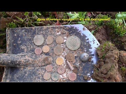 Подборка видео - Клады монет