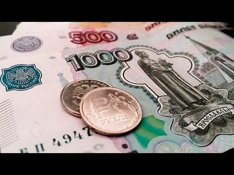 Курсы валют в СНГ от 19 ноября 2019