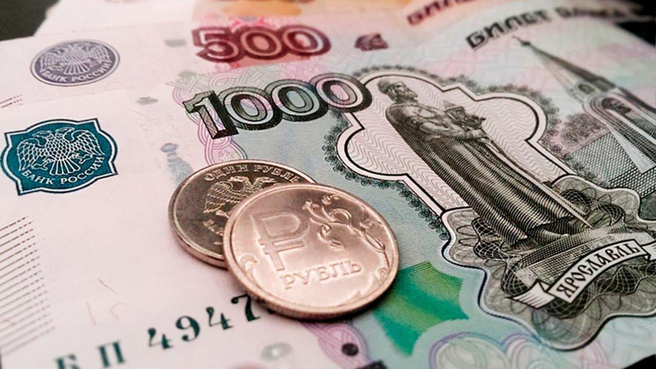 Курсы валют на яндекс деньги