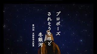 第三十回 伊藤園お~いお茶新俳句大賞作品応募受付中! ご応募はこちら▽...
