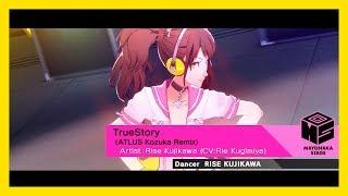 Persona 4: Dancing All Night (PS4) - True Story (ATLUS Kozuka Remix) [ALL NIGHT] KING CRAZY【P4D】