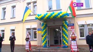В Витебске открылось Почетное Консульство Украины