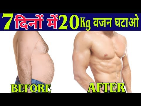 How to loss belly fat fast | Weight loss tips in hindi