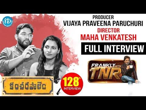 C/O Kancharapalem Producer Vijaya Praveena & Director Maha Venkatesh Interview| Frankly With TNR#128