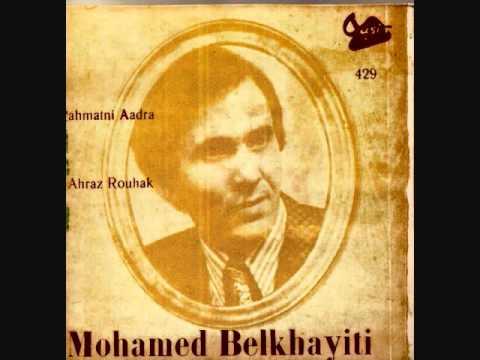 Le chanteur Algérien Cheikh Mohamed Belkhayati ( Âalmatni Âadra / Ahraz Rouhak ) 6
