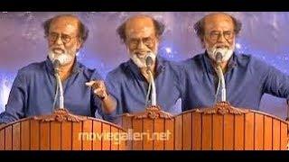 ரஜினியின் படத்தை Tamilrockers la நான் பார்ப்பேன்! நீங்கள்????