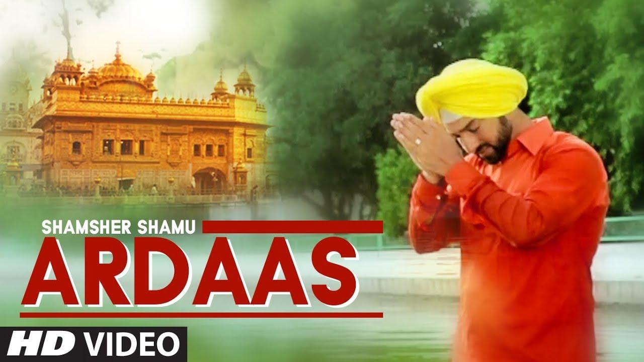 Rehras sahib and ardas mp3 download prof. Satnaam singh ji sethi.