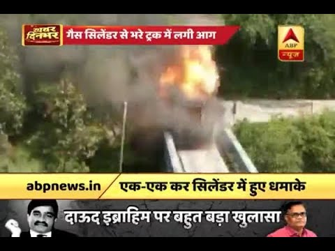 Uttarakhand: Gas cylinders explode one by one after truck carrying them caught fire