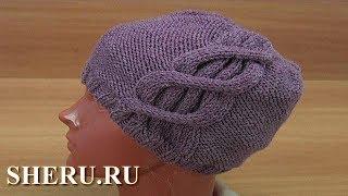 Стильная и красивая шапочка спицами. Урок 241