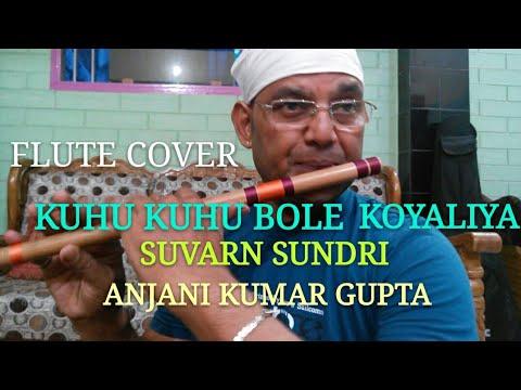 Kuhu Kuhu Bole Koyaliya,Suvarn Sundari, Mo. Rafi,Lata,Flute Cover,Anjani K Gupta