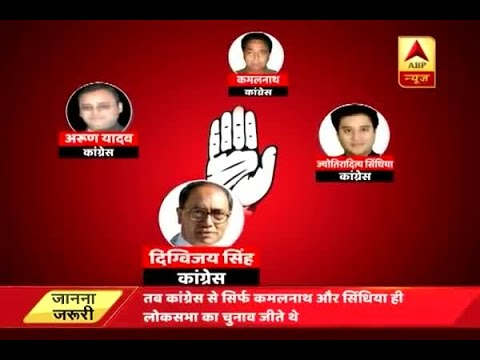 New Name Same Mission Aane Is Now >> Mission 2019 Who Will Be The Cm Face Of Congress In Madhya