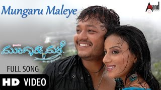 Download Hindi Video Songs - Mungaru Male | Mungaru Maleye | Ganesh | Pooja Gandhi | Mano Murthy | Jayanth Kaikini | Sonu Nigam