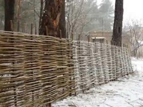 b380b72c3586c1 Плетёный забор из лозы в укранском стиле - Смотреть прямо сейчас и  бесплатно!