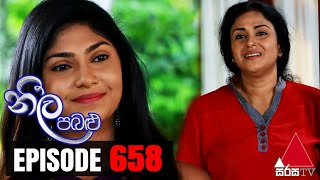 Neela Pabalu - Episode 658 | 08th January 2021 | Sirasa TV Thumbnail