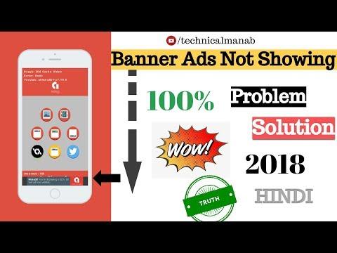 Thunkable Banner Ads Not Showing Problem 100% Solution (Kyu Admob ka ads show nehi kaarta )