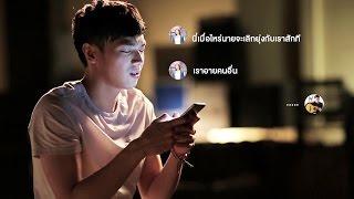 TEASER MV หล่อเลย เพลงใหม่ พลพล พร้อมกัน 24.08.16